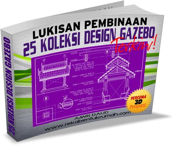 3d ebook gazebo