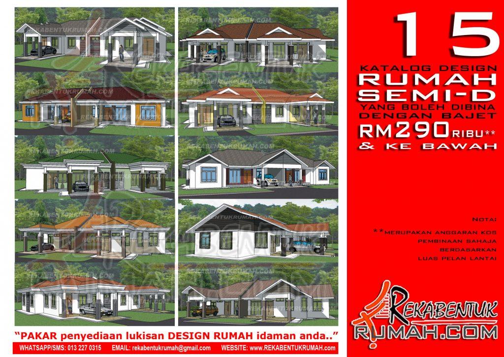 Individual rekabentukrumah for Design katalog