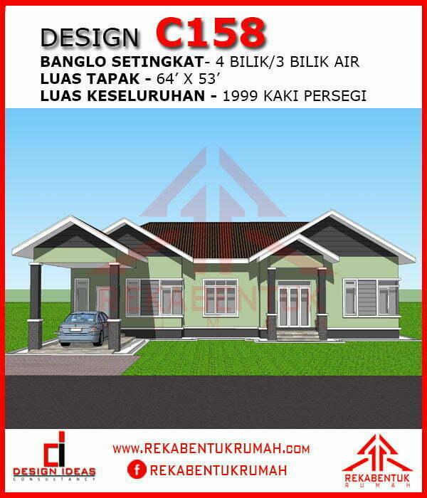 Design Rumah Banglo 1 Tingkat Rekabentukrumah